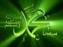 Имена Пророка Мухаммада