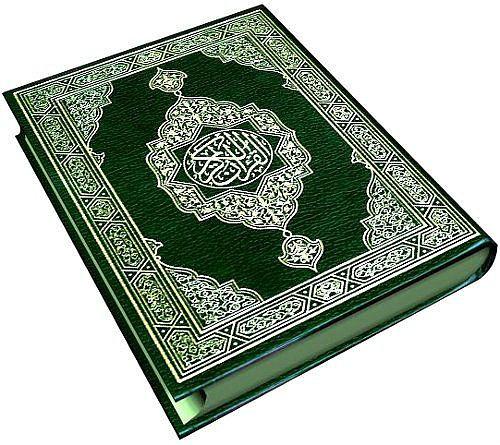 Коран089