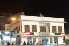 место рождения Пророка(с.а.в.с.)