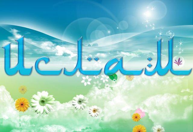 Ислам45