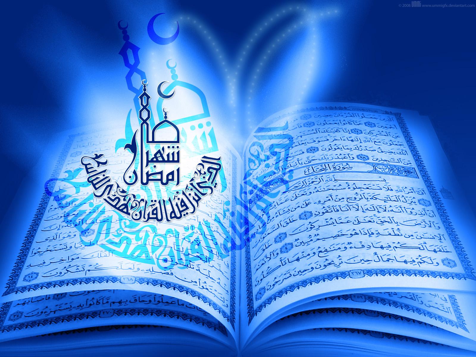рамадан15