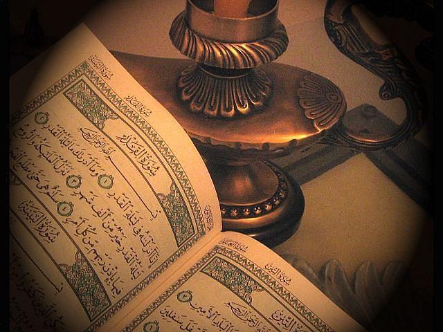Коран52