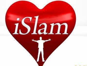Ислам42