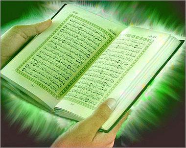 Коран1111